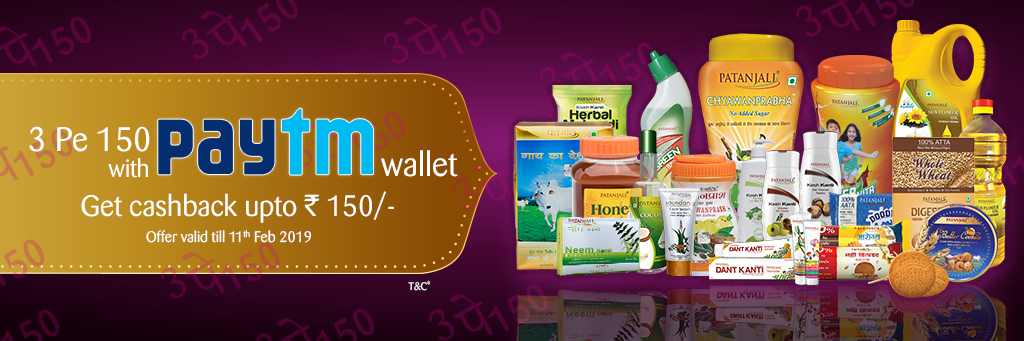Ayurvedic Products Online Shopping Shop Online For Food Herbal