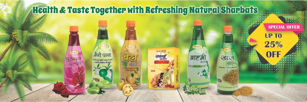 Ayurvedic Products Online Shopping: Shop Online for Food