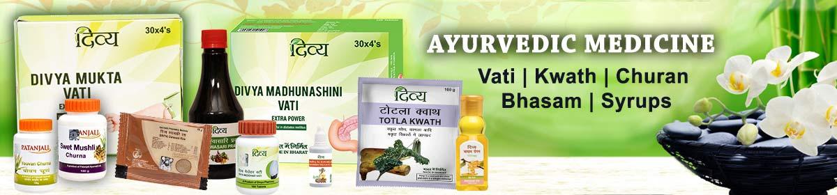 Ayurvedic Medicine Store- Buy Ayurvedic Medicine Products Online at Best  Price in India   Patanjaliayurved.net