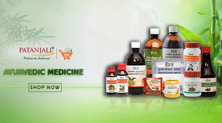 de32370558 Ayurvedic Products Online Shopping: Shop Online for Food, Herbal ...