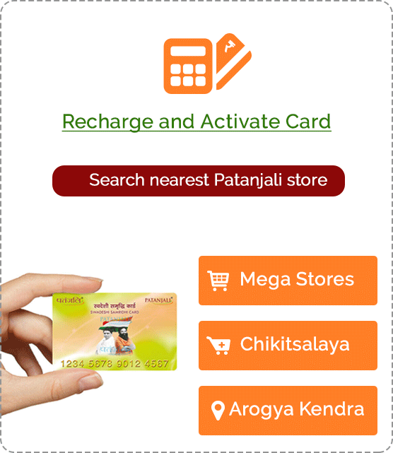 Swadeshi Samridhi Card - Patanjaliayurved net