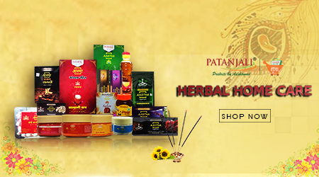 Ayurvedic Products Online Shopping: Shop Online for Food, Herbal
