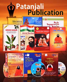 Patanjali Publication