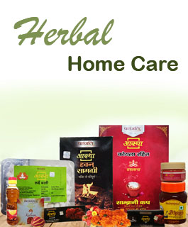 Herbal Home Care