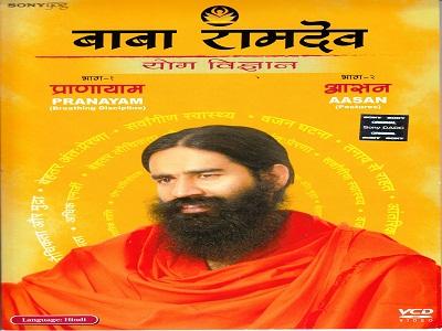 YOG VIGYAN- HINDI VCD