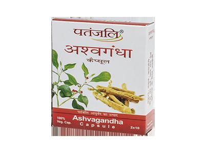 Patanjali Ashwagandha Capsule 20 gm - Buy Online