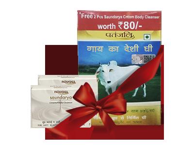 PATANJALI COW'S GHEE (Free 2Pcs Saundarya Cream Body Cleanser)