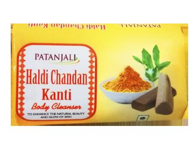 HALDI CHANDAN KANTI BODY CLEANSER(100GM)
