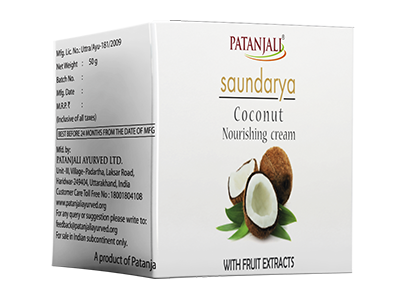 SAUNDARYA COCONUT NOURISHING CREAM