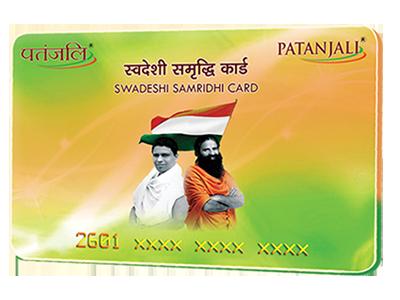 SWADESHI SAMRIDDHI CARD