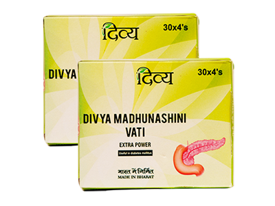 DIVYA MADHUNASHINI VATI  EXTRA POWER (PACK OF 2)