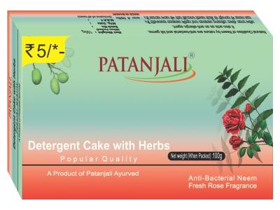 Patanjali Detergent Cake Popular