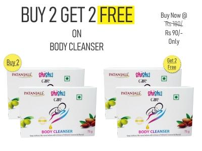 SHISHU CARE BODY CLEANSER - 75 GM (Buy 2 & get 2 Free)