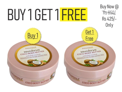 SAUNDARYA COCO BODY BUTTER CREAM - 200 GM(Buy 1 & get 1 Free)