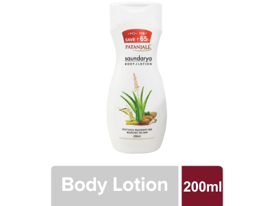 SAUNDARYA BODY LOTION 200ml