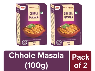 CHHOLE MASALA - 100 gm (Pack of 2)