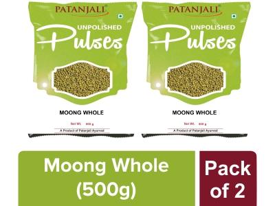 UNPOLISHED MOONG SABUT 500 gm (Pack of 2)