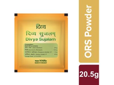 Divya Sujalam 20.5 GM