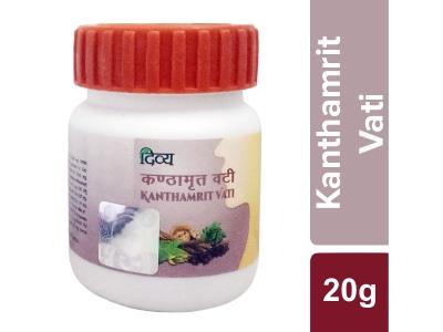 Divya Kanthamrit Vati