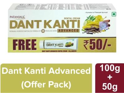 DANT KANTI ADVANCED 100 GM Plus Free DANT KANTI ADVANCED 50 GM