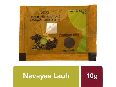 Divya Navayas Lauh
