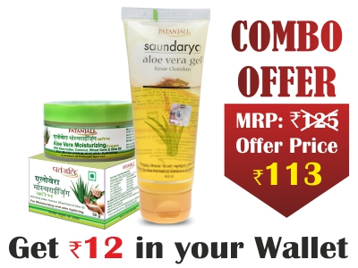 Combo-SAUNDARYA ALOE VERA GEL KESAR CHANDAN  60 ML+ALOEVERA MOISTURIZING CREAM 50gm - Rs 12  Off