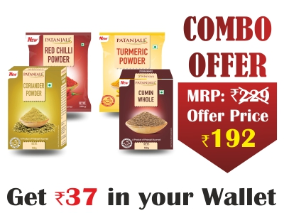 Patanjali Spices Combo- Coriander Powder 100gm+Red Chilli 200gm+Turmeric Powder 500 gm+cumin whole 100gm - Rs 37 Off