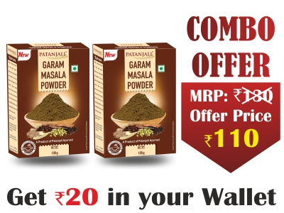 Combo- Garam Masala 100 gm (Pack of 2) - Rs 20 Off