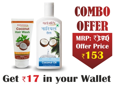 Coconut Hair Care Combo- COCONUT HAIR OIL 200 ml+Coconut Hair Wash 150 ml - Rs 17 Off