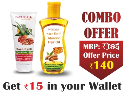 Almond Hair care Combo- Almond Oil 200 ML+Hair Condioner Olive Almond 100 ml - Rs 15 Off