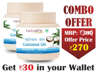 Combo- Coconut Oil 500 ml(Pack of 2)- Rs 30 Off