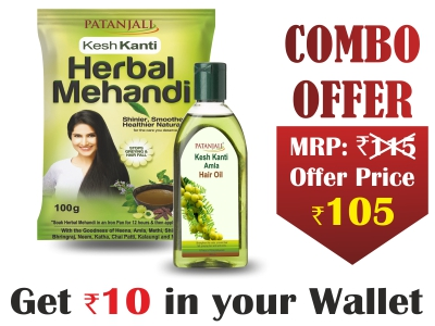 Combo- Hebal Mehandi 100 gm + Amla Hair Oil 200 ml  - Rs 10 Off