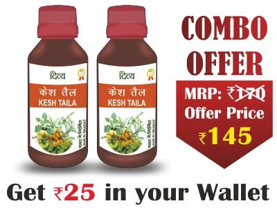 Combo- Divya Kesh Taila 100ml (Pack of 2)- Rs 25 Off