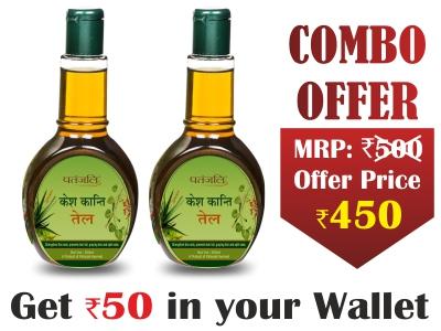 Combo- Kesh Kanti Hair Oil 300 Ml (Pack of 2) - Rs 50 Off