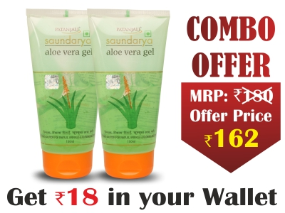 Aloevera Gel Combo for Face, Skin & Hair 150 ML(Pack of 2) - Rs 18 Off