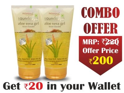 Aloevera Gel K.Chandan Combo for Face, Skin & Hair 150 ML(Pack of 2) - Rs 20 Off