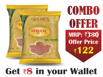 Combo- Madhuram sugar 1kg (Pack of 2) - Rs 8 Off