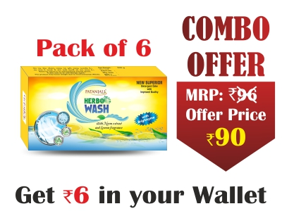 Patanjali Detergent Cake 250gm(Pack of 6)- Rs 6 Off
