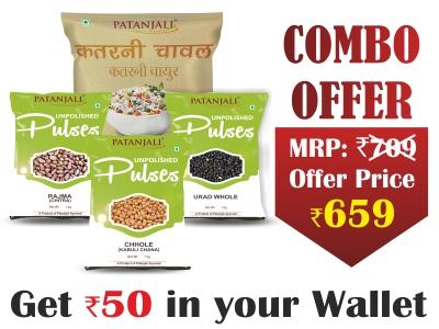 Patanjali Rice and Pulses Combo-  chhole 1kg, urad whole 1 kg+ Rajma chitra 1 kg + katrani 5 kg- Rs 50 Off