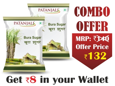Combo- Patanjali Bura 1 kg (Pack of 2) - Rs 8 Off