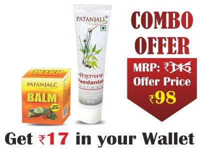 Patanjali Pain Reliever Combo- Balm  25 gm+Peedantak Pain Reliever 50 gm- Rs 17 Off