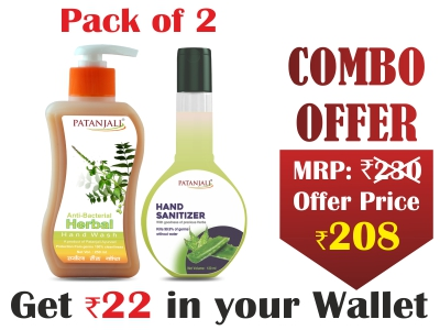 Patanjali Hand Hygiene Combo- Hand Sanitizer 120 ml(Pack of 2)+Hand wash 250ml(pack of 2)- Rs 22 Off