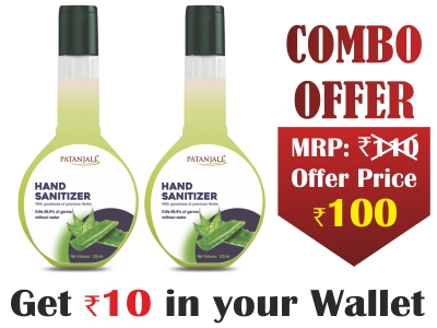 Patanjali Hand Sanitizer 120ml(Pack of 2)- Rs 10 Off