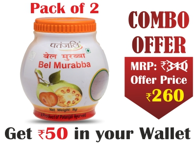 Combo- Patanjali Bel Murabba 1 Kg(Pack of 2) - Rs 50 Off