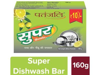 Patanjali Super Dishwash Bar