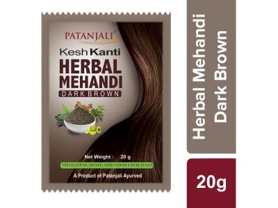 Patanjali Kesh Kanti Herbal Mehandi (Dark Brown)