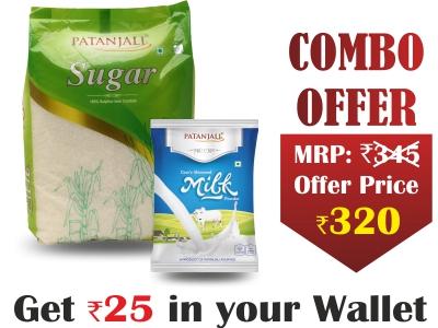 Combo- Sugar 5Kg + Cow's Milk Powder 200 gm- Rs 25 Off