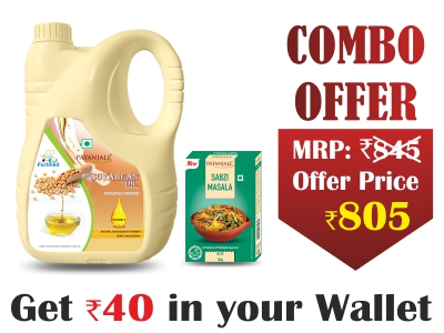 Combo-Fortified Soyabean Oil 5 ltr with Sabzi Masala 100 Gm- Rs 40 Off