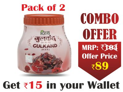 Combo- Divya Gulkand 400 gm(Pack of 2) - Rs 15 Off