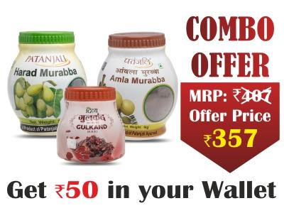 Patanjali All in One Murabba Combo- Amla Murabba 1kg+Harad Murabba 1kg+ Gulkand 400gm - Rs 50 Off